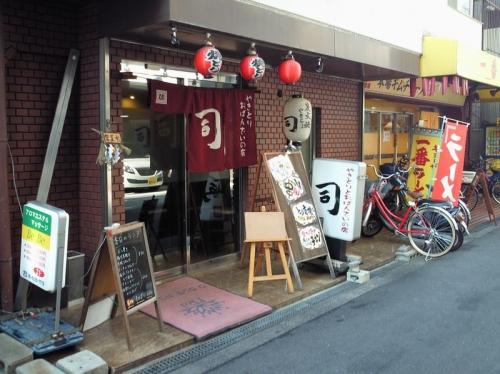 ShinOsakaTsukasa_000_org.jpg