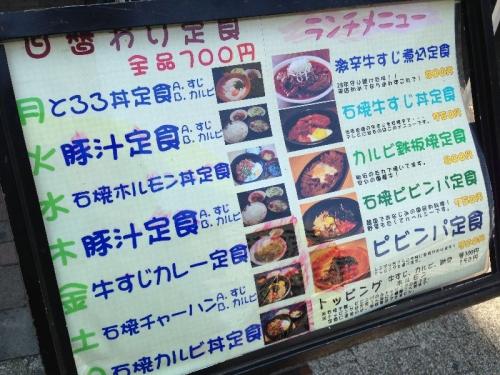 ShinagawaRojiura_000_org.jpg