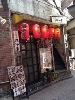 ShinagawaRojiura_005_org.jpg