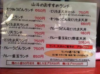 ShinmachiYamato_002_org.jpg