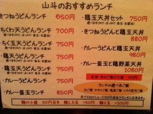 ShinmachiYamato_100_org.jpg