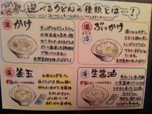 ShinmachiYamato_101_org.jpg