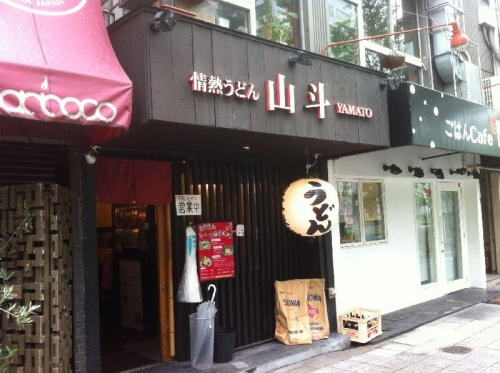 ShinmachiYamato_106_org.jpg