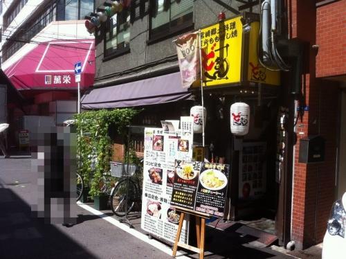ShinsaibashiDogyan_000_org.jpg