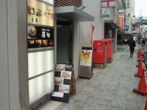 ShinsaibashiSohei_000_org.jpg