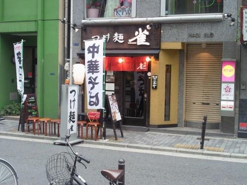 ShinsaibashiSuzume_000_org.jpg