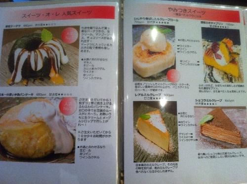 ShinsaibashiSweetsOle_000_org.jpg