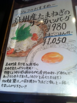ShinsaibashiTyu_000_org.jpg