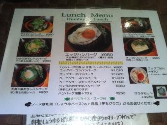 ShinsaibashiTyu_001_org.jpg