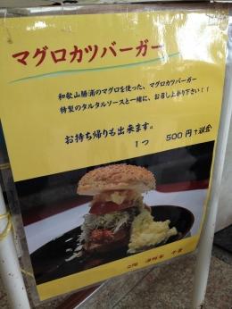 Shirahama1kjo_002_org.jpg