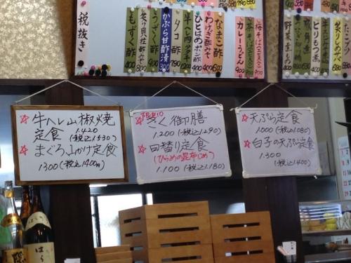 ShirahamaKikuzen_001_org.jpg