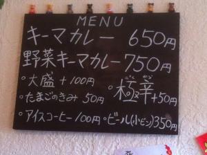 ShirasagiRetete_002_org.jpg