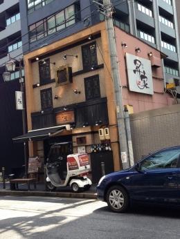 ShoyaIzumi_000_org.jpg
