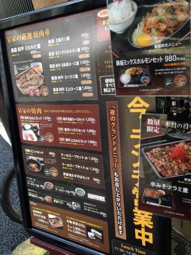 ShoyaIzumi_001_org.jpg
