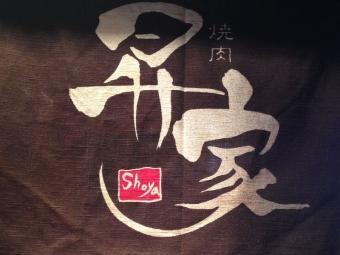 ShoyaIzumi_002_org.jpg