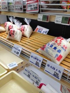 SyuriAyagu_014_org.jpg