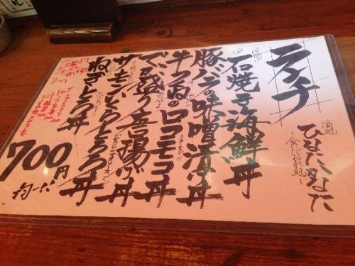 TachikawaHitanaKanata_002_org.jpg