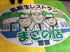 TakiMago_005_org.jpg