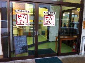 TakiMago_007_org.jpg