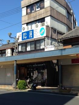 TanabeSuzuya_009_org.jpg