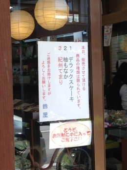 TanabeSuzuya_012_org.jpg