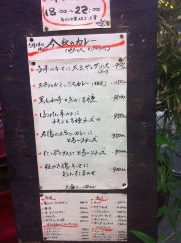 Tani6Kyuyamutei_002_org.jpg