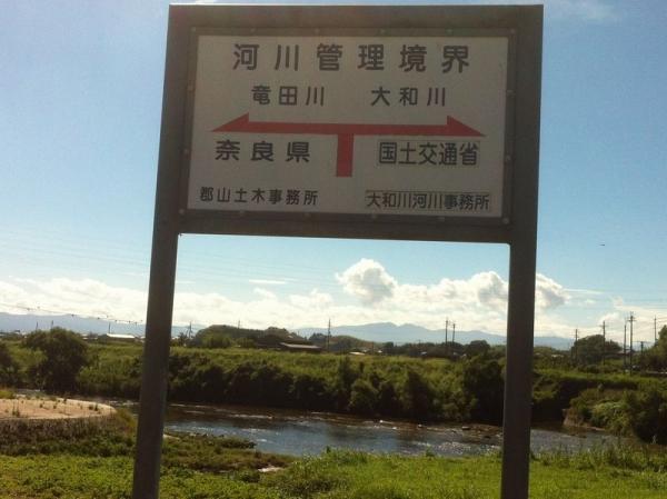 Tatsutagawa_000_org.jpg