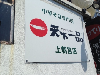 Ten1Kamiasamiya_001_org.jpg