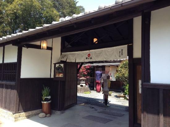 Ten1Kamiasamiya_004_org.jpg