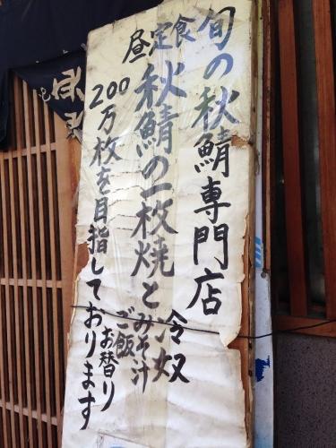 TenjinMakoto_004_org.jpg