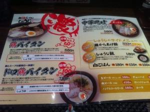 TeradachoSyuji_000_org.jpg