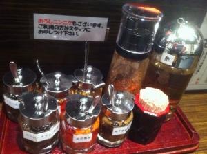 TeradachoSyuji_001_org.jpg