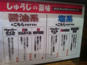 TeradachoSyuji_002_org.jpg