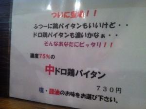 TeradachoSyuji_003_org.jpg