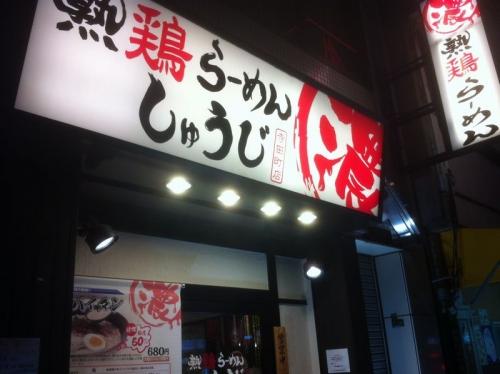 TeradachoSyuji_008_org.jpg