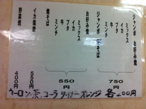 TojiinJumbo_004_org.jpg