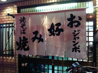 TojiinJumbo_012_org.jpg