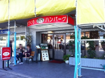 TokuraKatsura_000_org.jpg