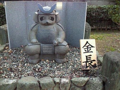 Tokushima_000_org.jpg