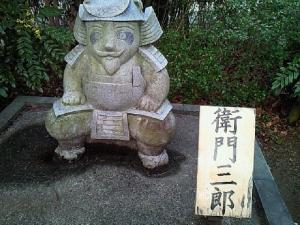 Tokushima_001_org.jpg