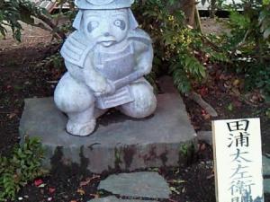 Tokushima_002_org.jpg