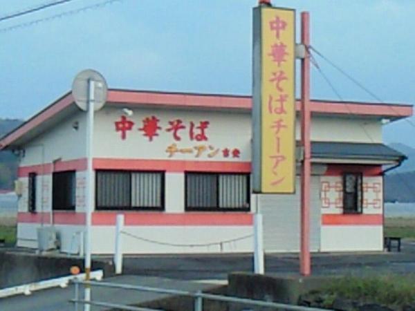 Tokushima_008_org.jpg