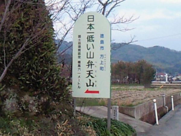 Tokushima_009_org.jpg