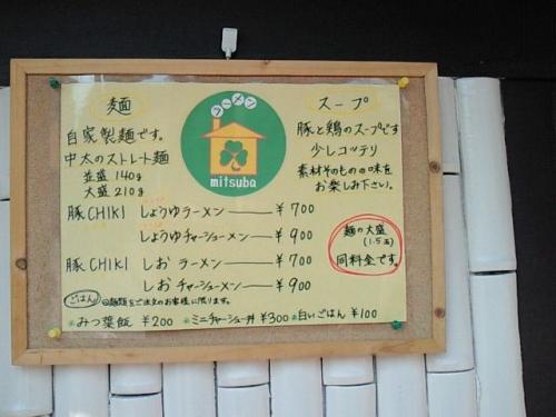 Tomio328_002_org.jpg
