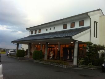 ToufuchikuwaChimura_001_org.jpg