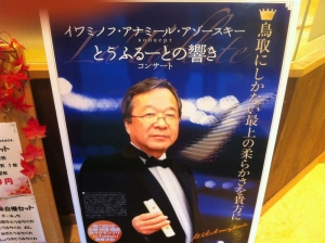 ToufuchikuwaChimura_007_org.jpg