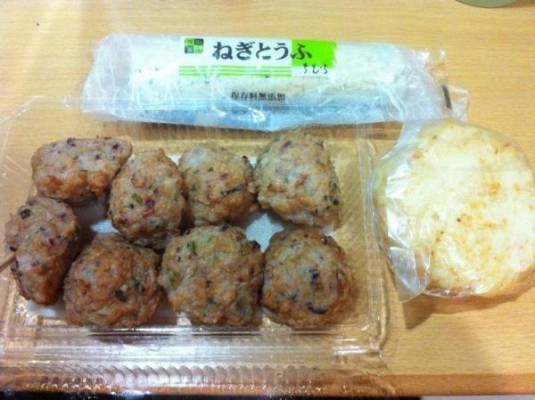 ToufuchikuwaChimura_009_org2.jpg