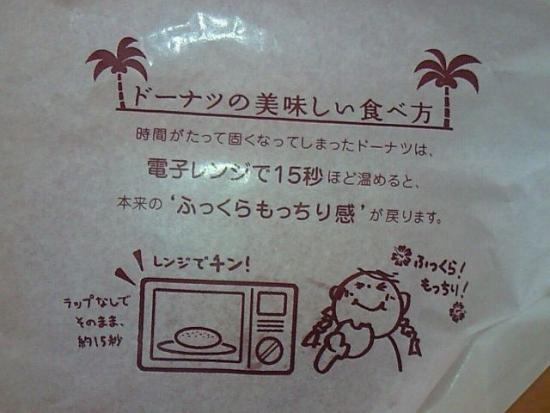 TsuruhashiAlohana_000_org.jpg