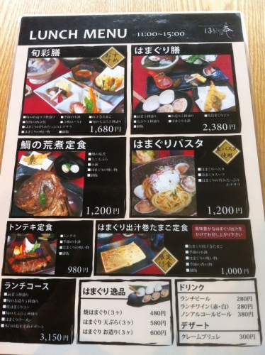 UmedaHamagurian_001_org.jpg