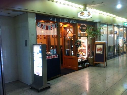 UmedaHokutosei_000_org.jpg